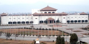 Nepali Congress tables three constitution amendment proposals
