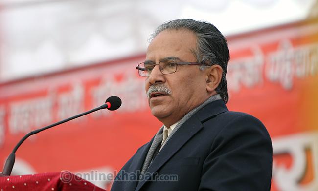 India has dangerous designs against Nepal: Dahal