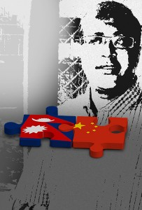 'Gains in Nepal-China ties are irreversible'