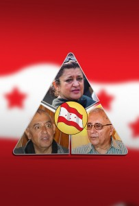 Who will lead the Koirala family now? There are three aspirants