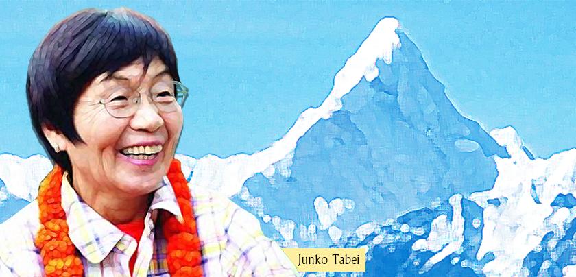 Junko Tabei 19392016  geborenam