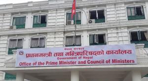 Coronavirus crisis: Nepal govt not to recruit staff, except in emergency, until next notice