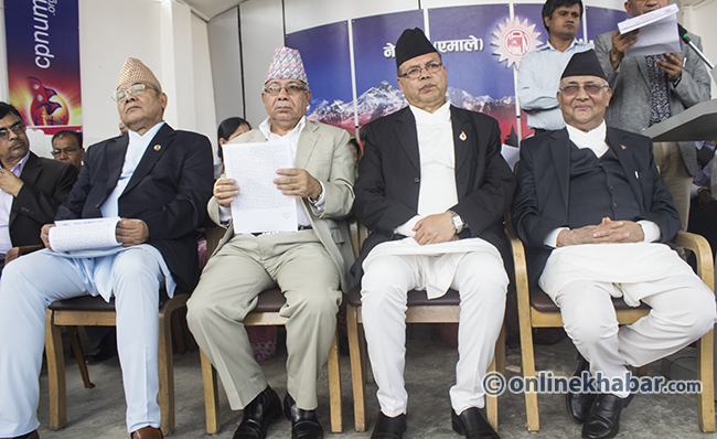 CPN-UML standing committee meeting taking place this afternoon