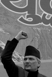 The deschooling of Dr Baburam Bhattarai