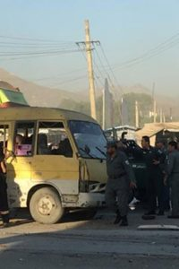 Twitter reacts to Kabul suicide attack