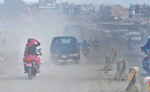Nepal's per capita carbon emission growth highest in South Asia: Report