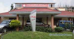 Don't try to postpone elections, UML urges government