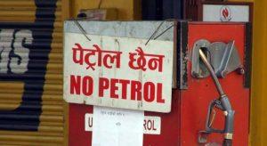 Fuel sellers warn of strike in Bagmati, govt warns of action