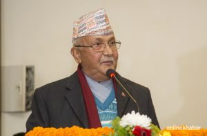 Oli says Congress doesn't want RJPN to contest polls