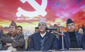 UML decides constituencies for top leaders