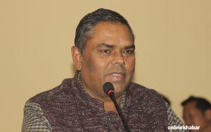 Upendra Yadav – Page 5 – OnlineKhabar