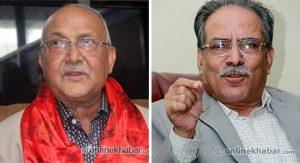 Top leaders of 4 parties will woo Biratnagar voters Saturday