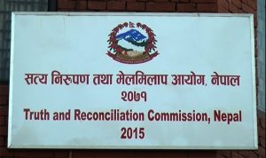 Nepal extends the term of transitional justice bodies but fails to heed stakeholders' concerns