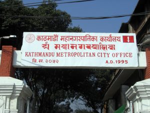 Kathmandu city plans to construct over 30 parks in one year
