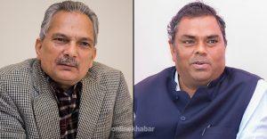 JSPN split: Commission says Baburam Bhattarai-Upendra Yadav side is legitimate