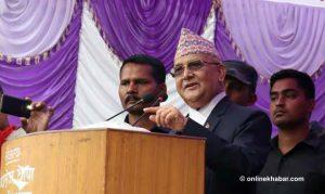 UML hasn't agreed to defer polls till June 23, says Oli