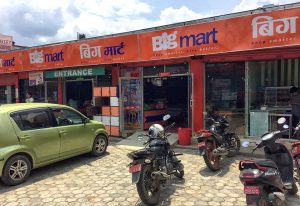 The disappearing Nepali cold store … or is it?