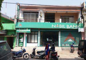 Four years on, police fail to crack Nabil Bank heist mystery