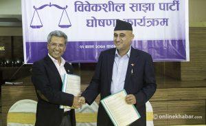 Bibeksheel Sajha aims to become a national party form Nov-Dec polls