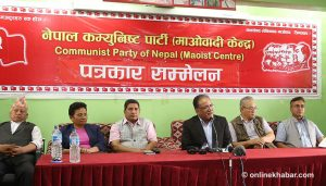 CPN-Maoist Centre to advocate for directly elected president, proportionally elected parliament