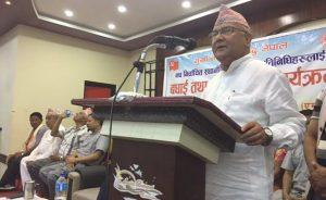 No way UML can support constitution amendment bill, says Oli