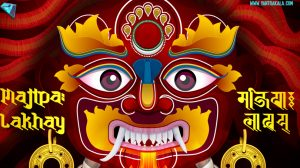Nepalis in London producing animated movie on Jung Bahadur Rana's Britain trip