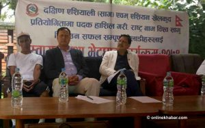 Nepali players seek social security allowance from new minister