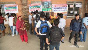 Police to establish 13 help desks to support people leaving Kathmandu for Dashain