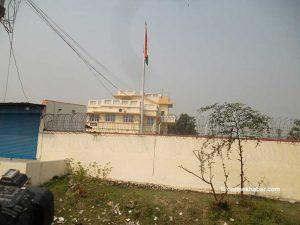 Biratnagar – Page 3 – OnlineKhabar