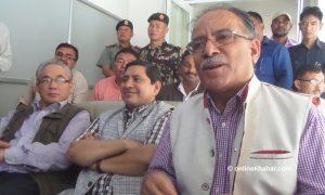 Maoist Centre says India's Biratnagar field camp should be removed