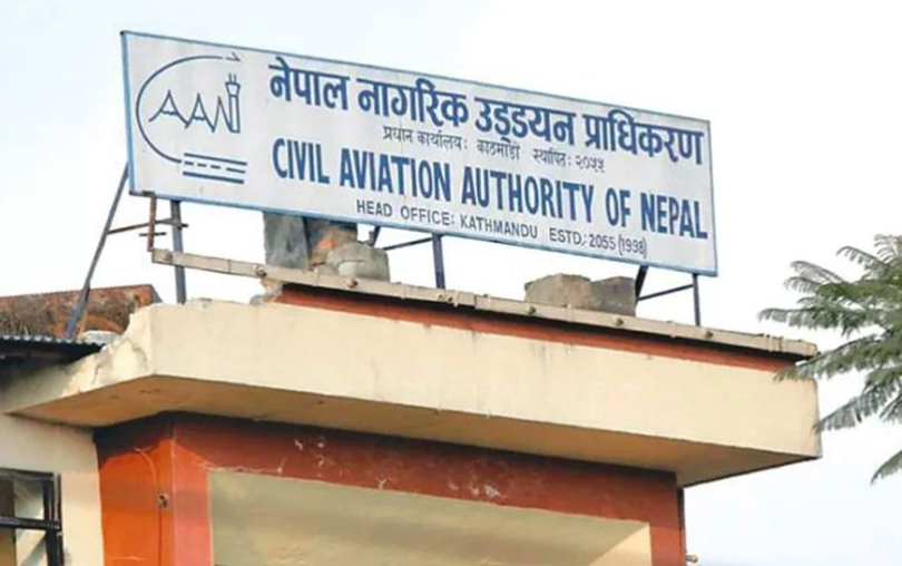 civil aviation authority nepal