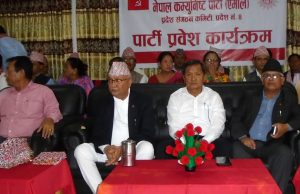 Oli hopes for UML's victory in all elections this year