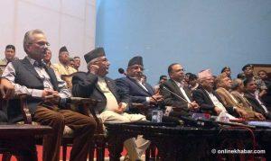 Leftist alliance: Constituency division in 3 days; manifesto draft in 7 days
