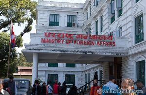 Darchula incident: Nepal sends diplomatic note to India