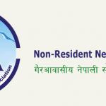 Govt tells NRNA to halt the election procedure
