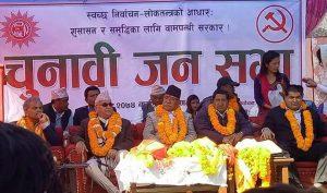 From the Kathmandu Press: Thursday, November 16, 2017