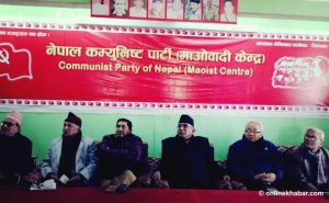 Maoist Centre for political solution to National Assembly election row