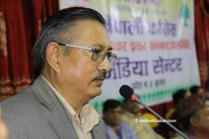 Nepali Congress hopeful of securing majority seats in House of Representatives