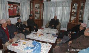 UML-Maoist Centre unification panel's meeting today