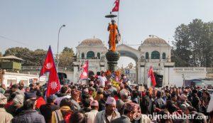 Nepalis celebrating Prithvi Jayanti today