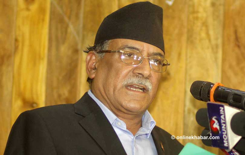 Dahal says Chitwan will be made Nepal's financial capital