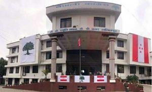 Nepali Congress: Deuba forms 10 departments amid Paudel camp's objection