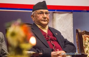 PM to address the nation from Rara on Bikram Samvat New Year