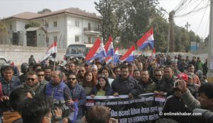 Nepali Congress youth wing launches protest against President
