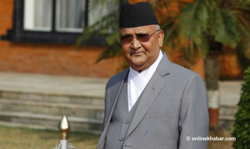 File KP Sharma Oli