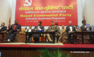 Nepal's two biggest leftist forces merge into Nepal Communist Party