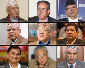 UML-Maoist Centre merger: Nine-member committee to command unified party