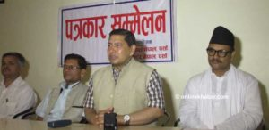 Unification is certain, but will take some more time: Narayan Kaji Shrestha