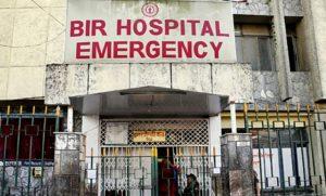 16 Bir Hospital doctors resign en masse citing lack of allowances and safety gear