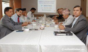 Nepal-India EPG's 'final' meeting kicks off in Kathmandu